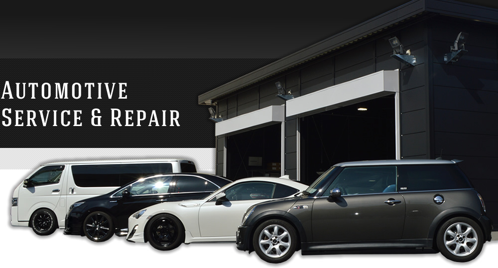 AutomotiveService & Repair